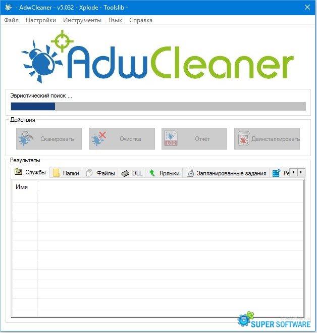 Скриншот AdwCleaner 7.0.3.1