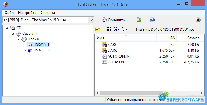 �������� IsoBuster 3.7