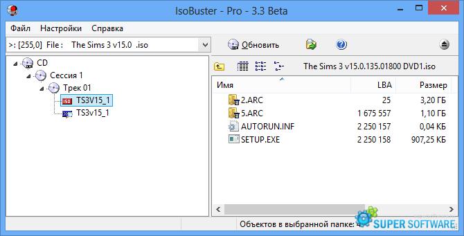 Скриншот IsoBuster 3.7