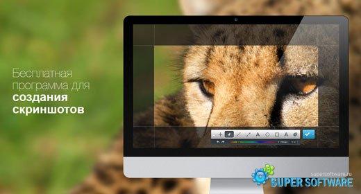 Скриншот Joxi 3.0.8