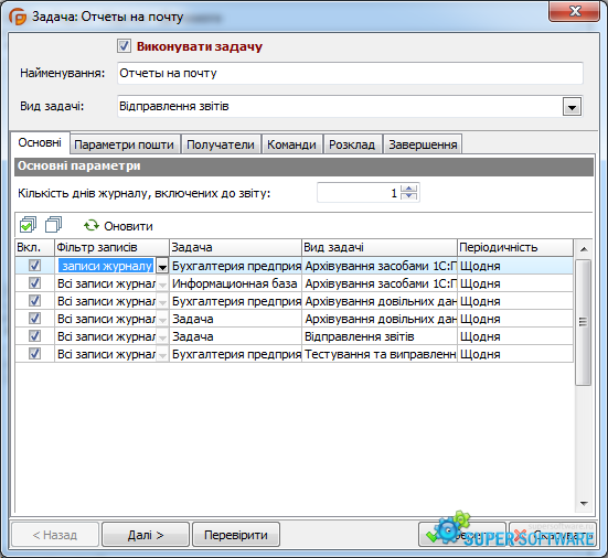 Скриншот Effector saver 3.3.1