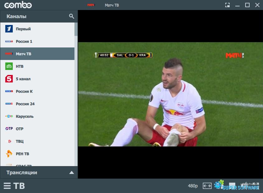 Скриншот ComboPlayer 2.5.0