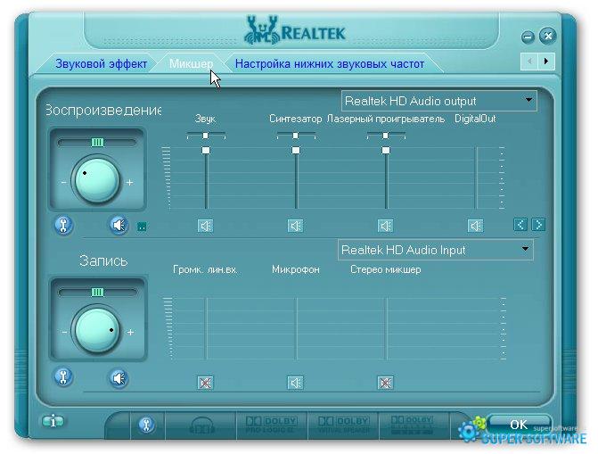 realtek high definition audio driver 6.0.1.7790
