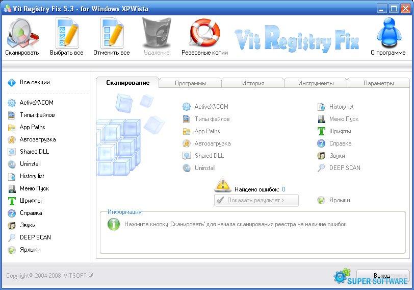 �������� Vit Registry Fix 9.5.9 Free